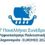Δελτίο Τύπου Euromed 2021